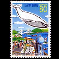 「第54回国際捕鯨委員会」切手