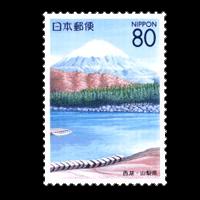 富士五湖切手