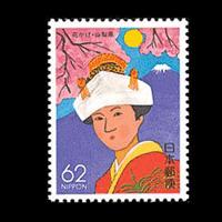 花かげ切手