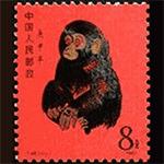 中国切手赤猿の相場