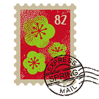 使用済みの切手は買取可能?