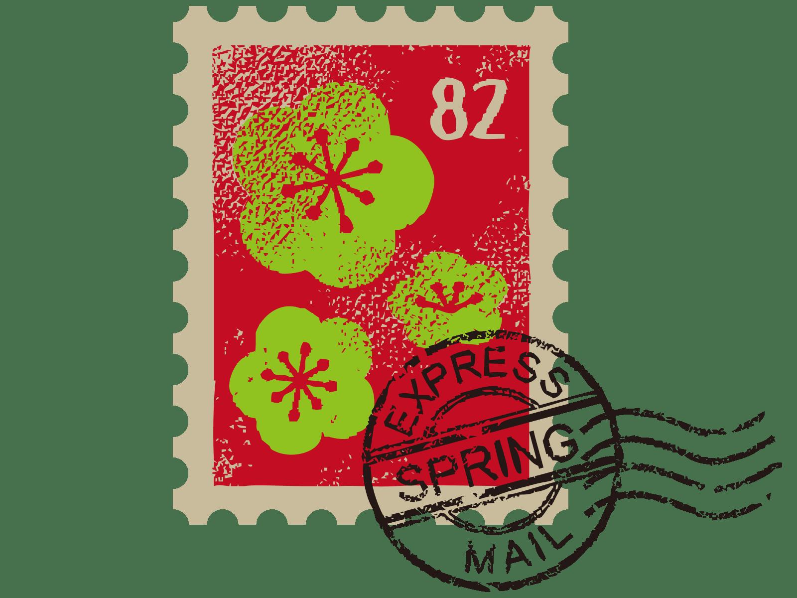 普通切手はいくらで買取か